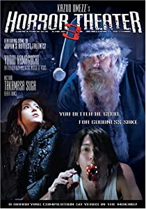 Kazuo Umezu's Horror Theater, Vol. 3