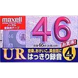 maxell 録音用 カセットテープ ノーマル/Type1 46分 4巻 UR-46L 4P