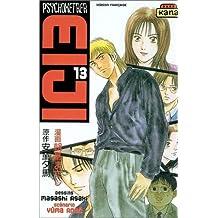Eiji  13