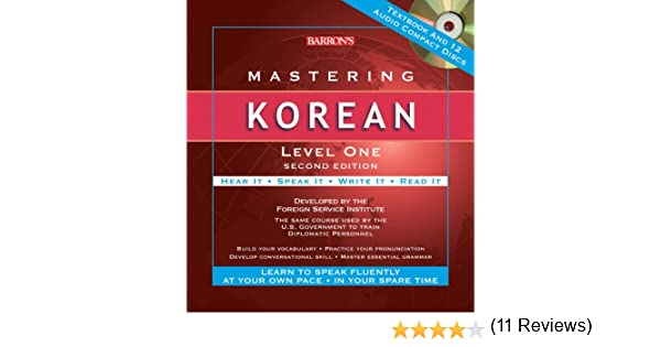 Mastering Korean CD Package (Mastering Series/Level 1 Compact Disc ...