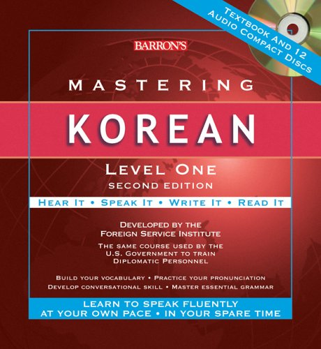 Mastering Korean CD Package (Mastering Series/Level 1 Compact Disc Packages)(2nd Edition)