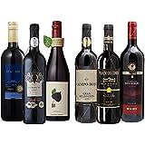 ワインセット ワイン産地ごとに楽しもう スペイン産 赤ワイン 6本セット 辛口 750ml