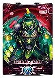 Ultraman X Ultra Monster X 09 Gomez (S)