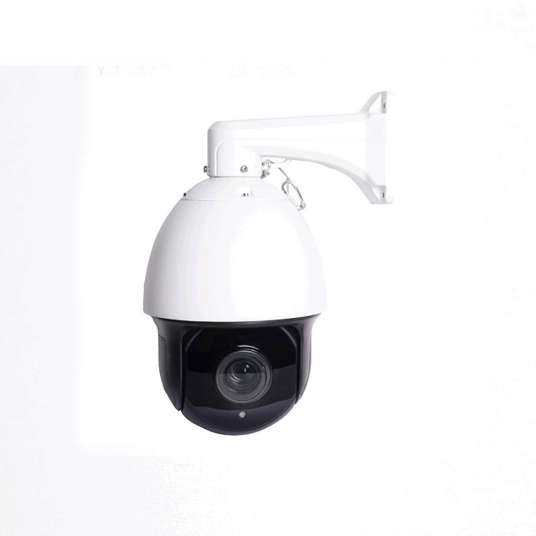 格安販売の JPAKIOS 防水ptzカメラモニターカメラ屋外スマートボール赤外線監視カメラ (色 : ホワイト)  ホワイト B07QQS8CH1, イナガワチョウ c3d243bf