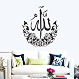 ghjft Vinyl Removable Wall Stickers Mural Decal Muslim Calligraphy Art Islam Decal Kids Room Bedroom Living Room Home Décor
