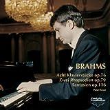 ブラームス:ピアノ独奏曲全集IV