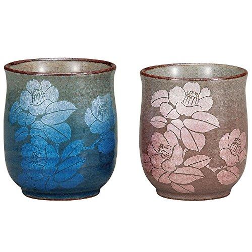 Pair Tea Cups Silver Leaf Kutani Yaki Yunomi