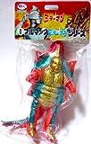 Tsuburaya Communications reprint Bullmark mirror Man steel dragon Iron