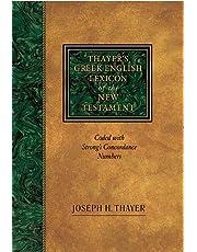Thayer's Greek - English Lexicon Of The New Testament