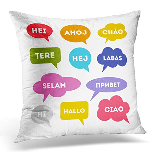 Breezat Throw Pillow Cover White Arabic Hello in Different Languages Colorful Speech Bubbles with Word Bonjour Cartoon Decorative Pillow Case Home Decor Square 18x18 Inches (Short Sms Collection)