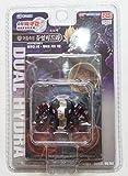 Sega Toys Bakugan Battle Brawlers : Dual Hydranoid Darkus, Black with Card