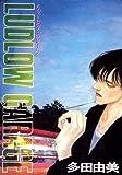 LUDLOW GARAGE (ラッドロウ・ガレージ) (ウィングス・コミックス・デラックス)
