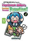 Hatsune Miku Presents: Hachune Miku's Everyday Vocaloid Paradise Vol. 4