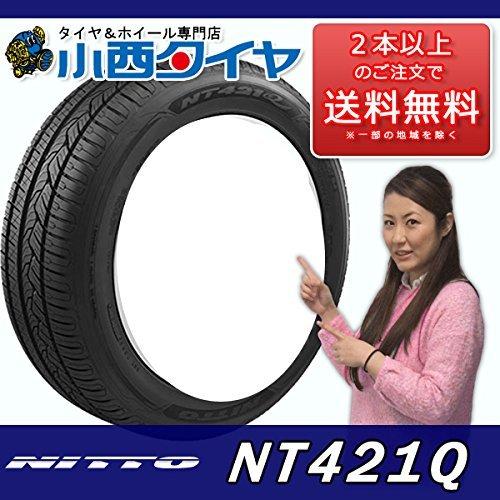 発売予定サイズ サマータイヤ 275/45R20 110W XL NITTO NT421Q ニットー NT421Q 新品1本 20インチ 国産車 輸入車 B06XJ32HJW