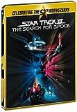 Star Trek 3: Alla Ricerca di Spock (Steelbook) [Italia]