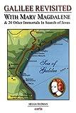 Galilee Revisited, Helga Dudman, 9652204269