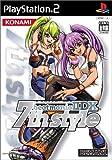 beatmania IIDX 7th style