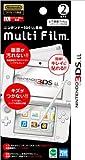 (Nintendo 3DSLL) multi-film
