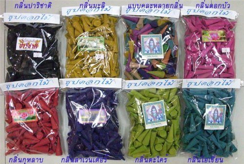1kg.(450-500pcs)thai Sri Incense Cone Premium AAA Large Size1.8inch.(estimated Burn Time: 30 Minutes) by None