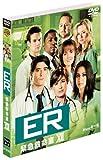 [DVD]ER 緊急救命室 〈トゥエルブ・シーズン〉 セット2 [DVD]