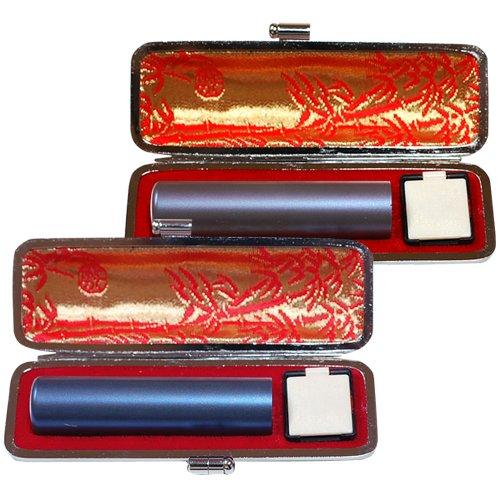 個人用カラーチタン印鑑マット黒モミケース付2本セット パープル13.5mm/ブルー15.0mm [tqb]   B00H8ISM0W
