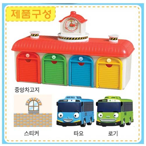 Mimiworld Tayo the Little Bus Main Garage with 15 Cars including Subway Model of Tayo Full Set Toy by Mimi World (Image #2)