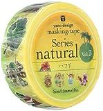 RoundTop Designer's Washi Masking Tape 15mm x 10m, Yano Design Series Natural, Hawaii (YD-MK-074)
