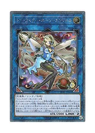Yu-Gi-Oh! - LVB1-JPS02 - Yugioh - Trickstar Holly Angel- EX-Secret-Rare Japanese
