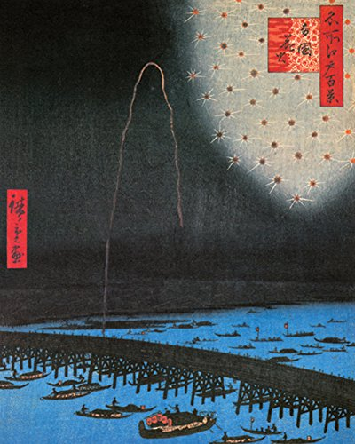 Hiroshige - Fireworks At Ryogoku Mini Poster by Ando Hiroshige 16 by 20 inches