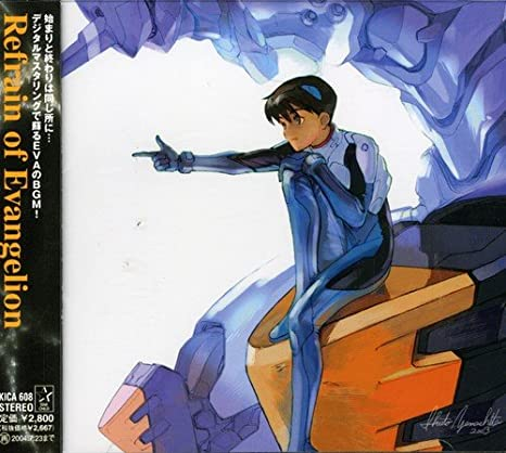 Shiro Sagisu - Refrain of Evangelion - Amazon.com Music