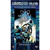 Macross Plus 2dvd Box Set