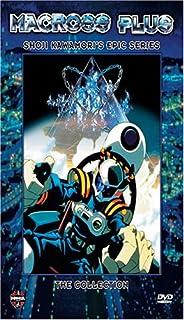 Amazon.com: Macross Plus: Series Vol 1: Shoji Kawamori ...