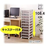 Iris office chest of 10-stage light gray OCE-1000R (japan import)