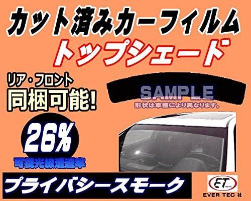 A.P.O(エーピーオー) ハチマキ プリウスアルファ W4 (26%) カット済み カーフィルム ZVW40 ZVW41 40系 プリウスα トヨタ