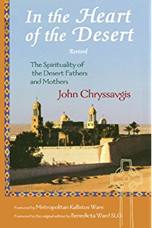 Finding the monk within great monastic values for today kindle in the heart of the desert the spirituality of the desert fathers and mothers fandeluxe Image collections