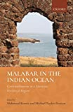 img - for MALABAR IN THE INDIAN OCEAN WORLD C book / textbook / text book