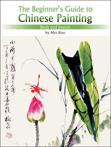 Anyone interested in traditional Chinese painting will find these four volumes useful for self-study. Each of the four volumes teach amateur brush painters to execute the intricacies of Chinese brush painting. Beginning with the separate parts and th...