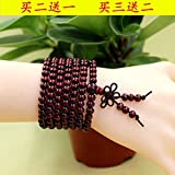 Best GENERIC Friend For Teen Girls - With Valentine's Day fashion models cute accessories bracelet Review