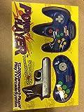 Power Player Kracker Super Joystick Plug and Play Video Game System (Color Randomly Sending)