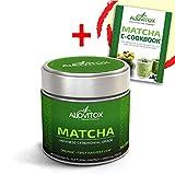 Matcha Green Tea Powder - Organic Pure Japanese First Harvest Ceremonial Grade