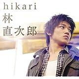 hikari(初回生産限定盤)(DVD付)