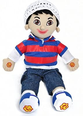 The Desi Doll Company Yousuf- Talking Muslim Boy (New and Improved Version)