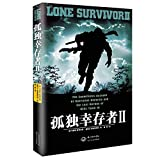 Lone Survivor (Chinese Edition)