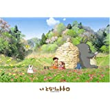 """Totoro Jigsaw Puzzle 500 Pieces finished size 15"""" x 21"""""""