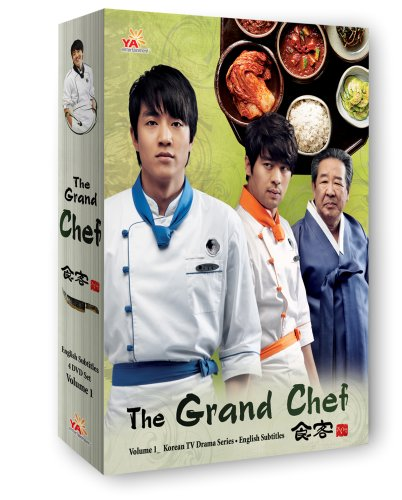 The Grand Chef Vol. 1 by Not Rated