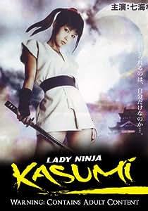 Lady Ninja Kasumi Volume 5