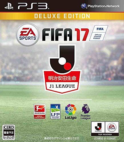 FIFA17 DELUXE EDITIONの商品画像