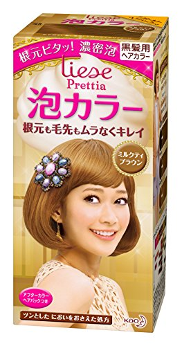 Most Popular Bubble Hair Color On Amazon To Buy Review