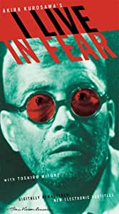 I Live in Fear [VHS]