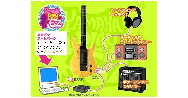 Amazon.com: Yamaha EZ-EG self-teaching Guitarra Eléctrica ...